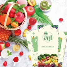 生态果蔬配送券 缤纷颜果礼盒22种水果 约9.5kg