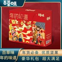 百草味干果-年的味道礼盒1618g