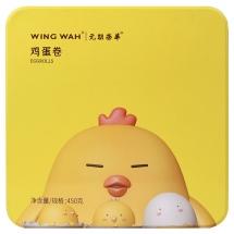 元朗荣华小黄鸡仔蛋卷450克