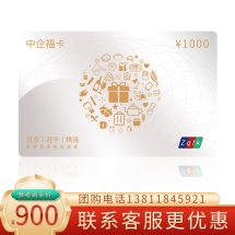 中企福卡1000型