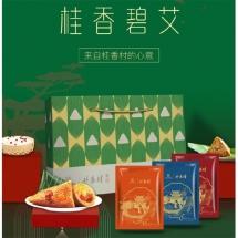 桂香村碧艾粽子礼盒1120g