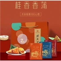 桂香村香蒲粽子礼盒840g