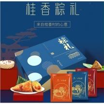 桂香村粽礼粽子礼盒1920g
