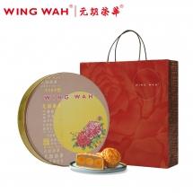 元朗荣华 迷你蛋黄白莲蓉七星伴月月饼780g
