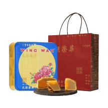 元朗荣华 双黄白莲蓉月饼740g