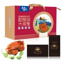 苏蟹臻享-398型大闸蟹配送券